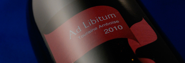 Ad Libitum 2010 – Coralie et Damien Delecheneau – Domaine La Grange Tiphaine